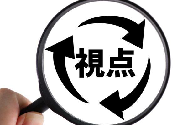 安谷屋まゆ子 カサンドラ症候群 発達障害の家族 相談窓口 カウンセリング メンタルコーチ